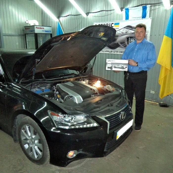 Встановлення автосигналізації на Lexus