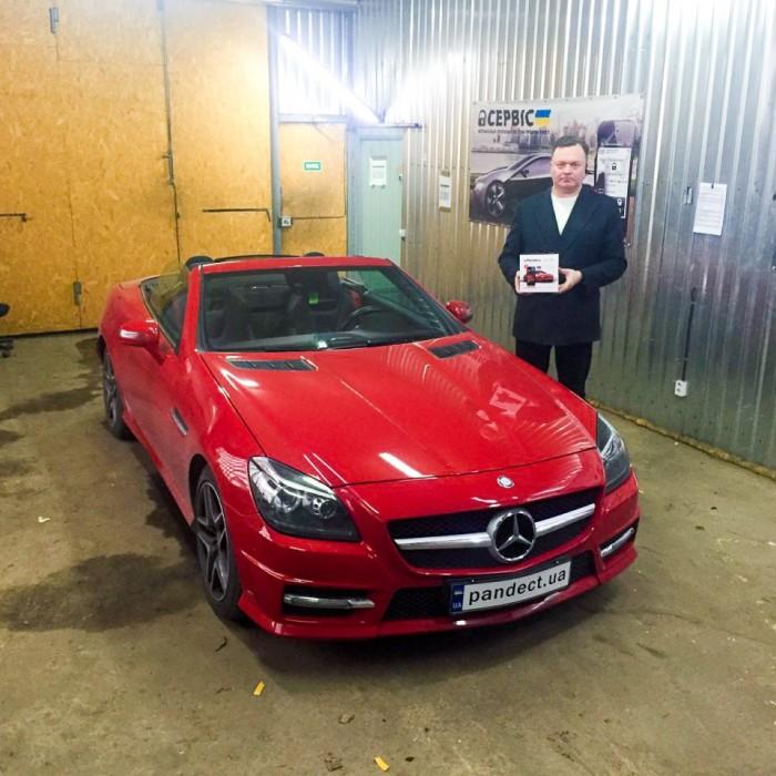 Встановлення автосигналізації на Mercedes
