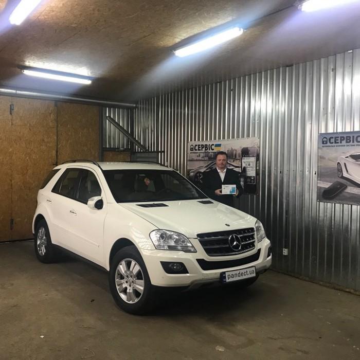 Установка сигнализации на Mercedes