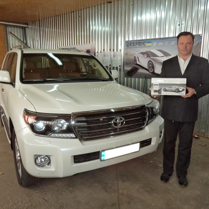 Встановлення автосигналізації на Toyota