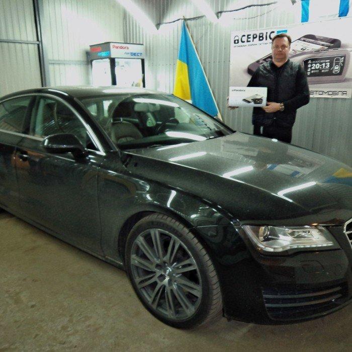 Установка сигнализации на Audi