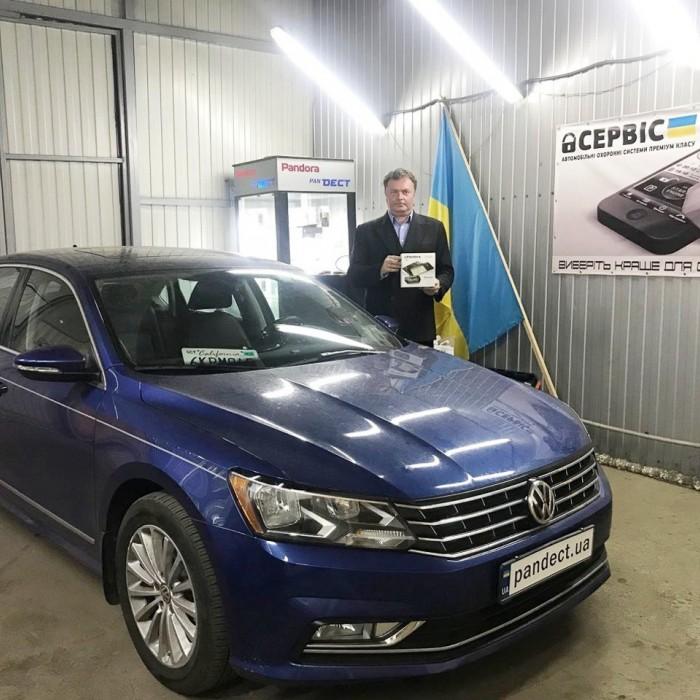 Встановлення автосигналізації на VW