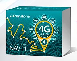 Обновление Pandora NAV-11