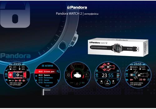 Pandora Watch-2