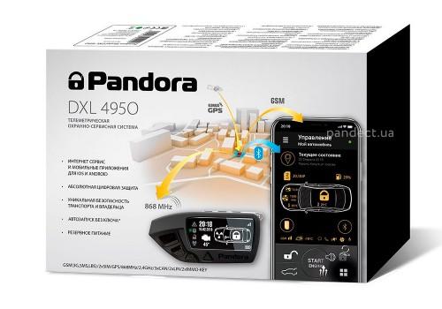 Pandora DXL-4950